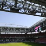 Tickets for the opening match FC Spartak will cost from 900 rubles