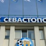 Fans became owners of Sevastopol football club SCCF