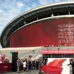 The European Union cannot deprive the Russian Federation the right to host world Cup 2018