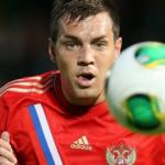 Player Artem Dzyuba will start training from the national team of Russia on Friday