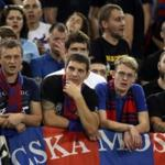 Italian law enforcement authorities jailed 17 of CSKA fans after the Champions League with Roma