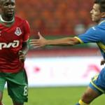 The locomotive has blocked the transfer of the former player in the football team Lassana Diarra in Celtic