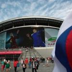The Ministry of internal Affairs of Tatarstan has no plans to increase security measures during the tournament Rubin - CSKA