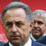 Mutko: capacity stadiums in Kaliningrad and Yekaterinburg can be reduced to 35 thousand