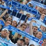Live broadcast of the football tournament Zenit - Dynamo
