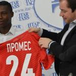 Spartacus said player in football Quincy of Promise to participate in the championship of Russia