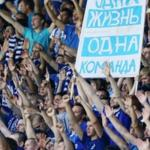 UEFA has punished Dynamo during the tournament, the Europa League with a closed fan tribune
