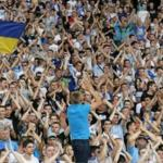 UEFA has punished Ukrainian Dnepr conditional closing home stadium