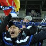 Ukrainian Chernomorets won the Court case fan, because of which UEFA has imposed on the club fine