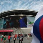 In RFPL called the experiment on introduction of the system of identification of successful fans